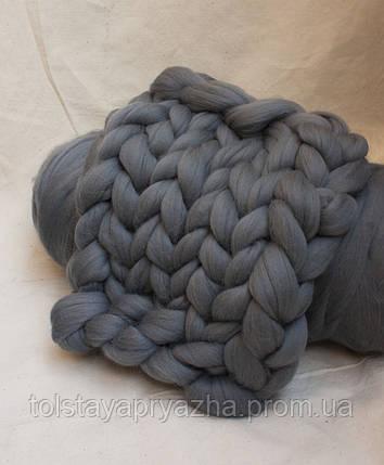 Плед з вовни (колір темно-сірий) 0,8х1,2 м, фото 2