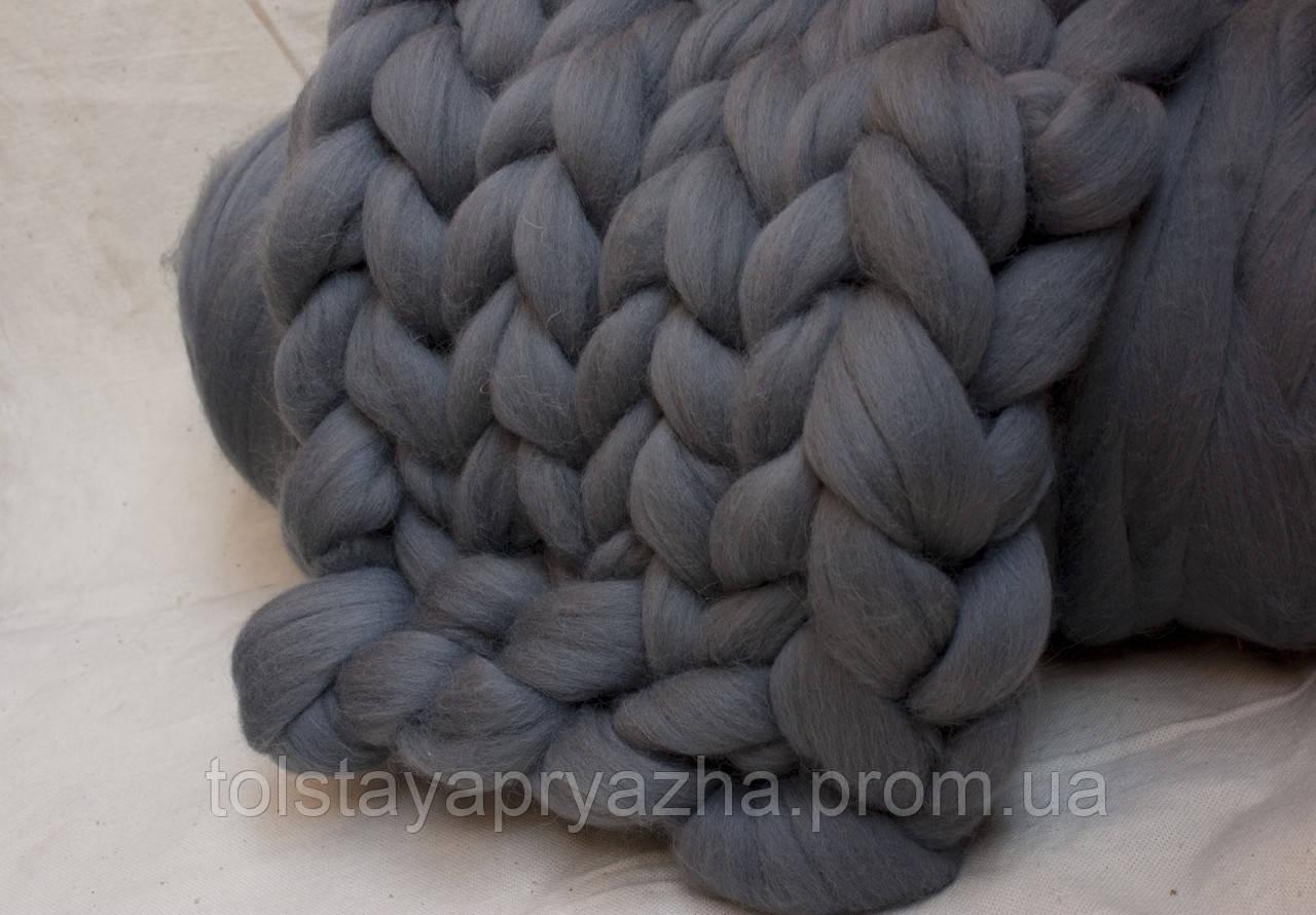 Плед з вовни (колір темно-сірий) 0,8х1,2 м