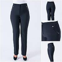 Женские брюки большого размера Зарина