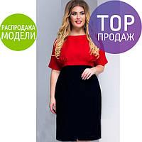 Платье женское, вечернее, красное, черное / платье батал, нарядное, разные цвета, новинка 2017-2018