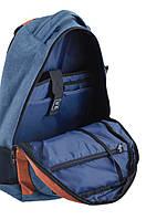 Подростковый рюкзак yes t-35 sid с отделением для ноутбука (553164)