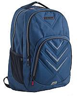 Подростковый рюкзак yes t 35 finn с отделением для ноутбука (553171)