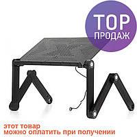 Столик для ноутбука FreeTable one /  аксессуары для ноутбука