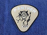 Нашивка Пантера цвет черно белый бежевая 95x95мм