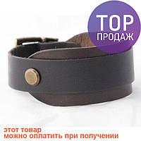 Антический кожаный браслет / Оригинальные подарки