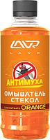 Омыватель стекол LAVR Glass Washer Anti Fly Concentrate Orange