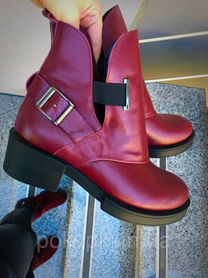 c1baef35 Крутые ботинки женские Dizzell осень черные на низком ходу кожа,замша цвет  марсала изумруд