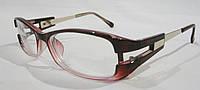 Очки для коррекции зрения Boshi 9830 (вставка изюмское стекло)