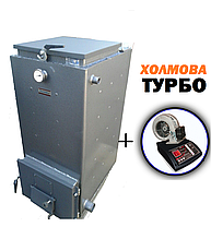 Котел с блоком управления и вентилятором Холмова СТАНДАРТ 15 кВт