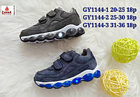 Детские кроссовки c подсветкой оптом Размеры 20-25, фото 1