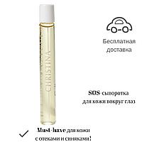 SOS-сыворотка для кожи вокруг глаз, Silk SOS Eye Serum, 10 мл.