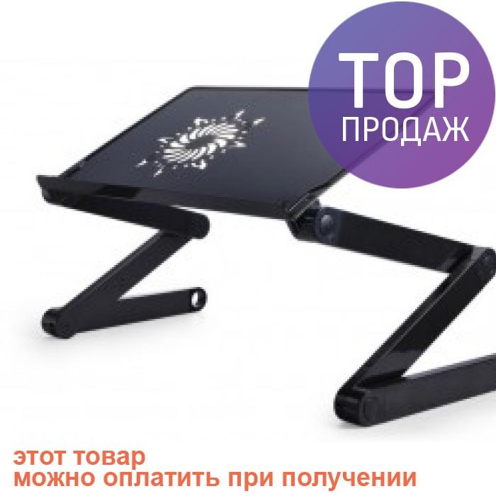 Столик для ноутбука Omax C6 /  аксессуары для ноутбука - БРУКЛИН интернет-гипермаркет в Киеве