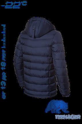 Подростковая темно-синяя зимняя куртка Braggart Teenager (р. 38-46) арт. 7923Е, фото 2