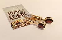 Серьги подвески золотые, с красивыми камнями. Вес 3,64 грамм.