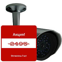 Цилиндрическая  IP камера Avtech AVN 257 ZP, фото 1
