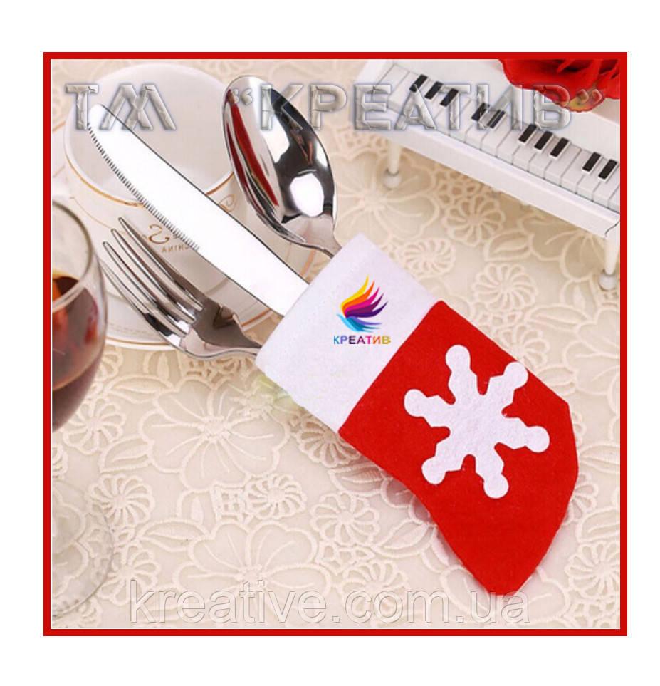 Чехлы для столовых приборов новогодние (куверт) (под заказ от 50 шт.)
