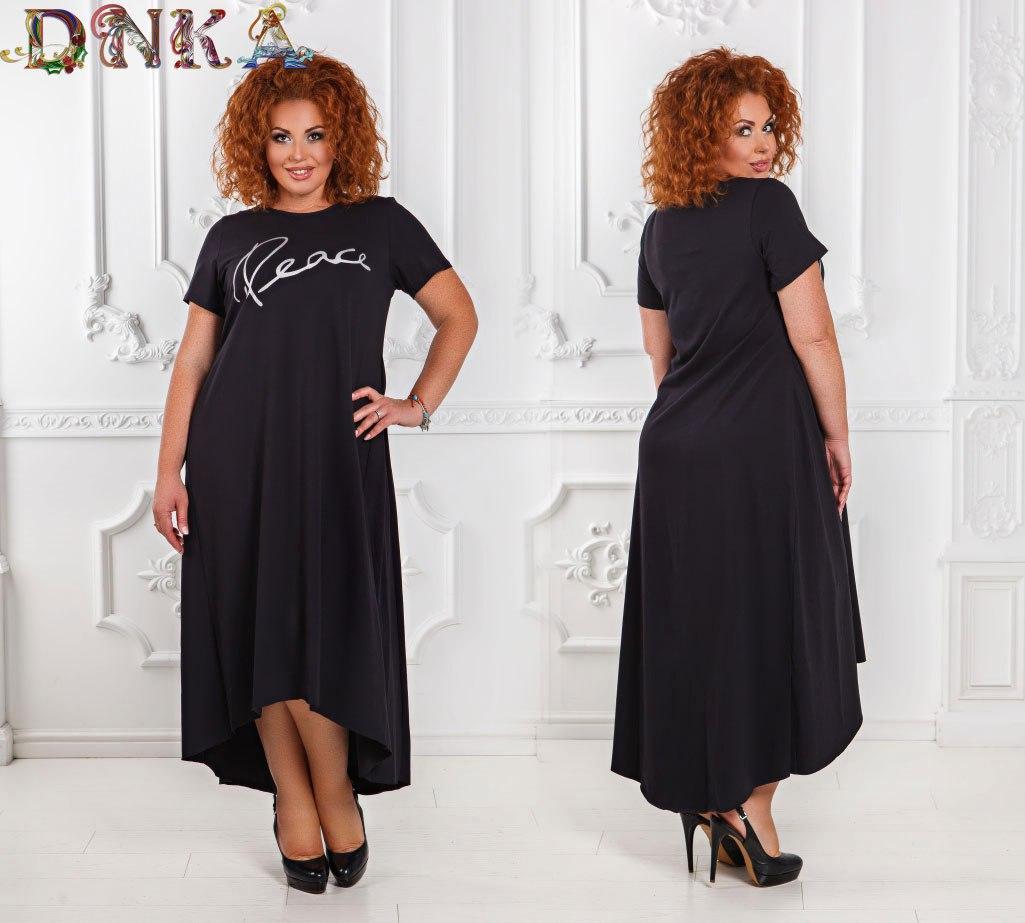 Платье ботал  код 1/8190