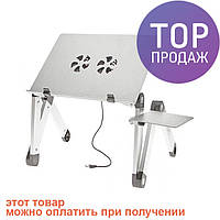 Столик для ноутбука Sprinter T6 Silver /  аксессуары для ноутбука
