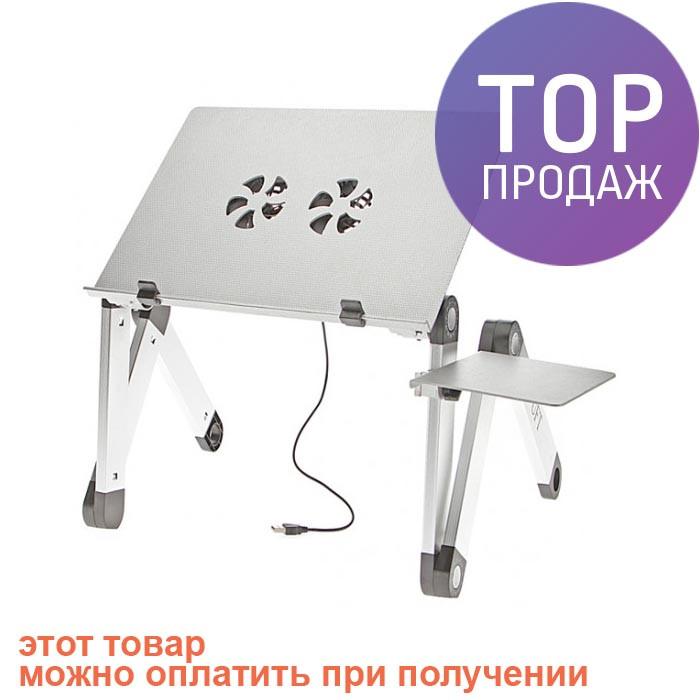 Столик для ноутбука Sprinter T6 Silver /  аксессуары для ноутбука - БРУКЛИН интернет-гипермаркет в Киеве