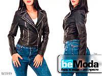 Стильная куртка женская Black с металлическим декором черная