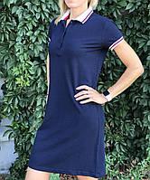 Платье-поло женское темно синее