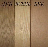 Ступени деревянные дуб, 40мм, 1 сорт, доставка по Украине