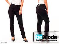 Классические джинсы женские Lady N с высокой посадкой черные