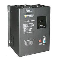 Стабилизатор напряжения Forte ACDR-10 kVA