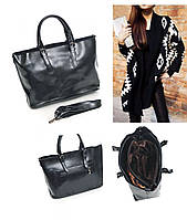Женская сумка шопер  f25584 Люкс , Натуральна кожа Черный