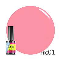 Гель-лак Naomi Plastic Geometry № 01 розовый, эмаль