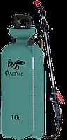 Опрыскиватель пневматический УкрПром ФЛОРИС ОП-220 (10 л)