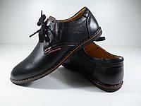 Школьные туфли для мальчика Yakasou кожаные Размер: 36-41