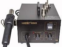 Паяльная станция HandsKit 850