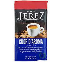 Кофе молотый Don Jerez Cuor D'aroma 250g