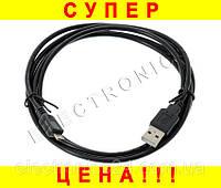 Кабель USB (папа) - micro USB (папа) 1,2м