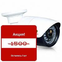 Цилиндрическая IP Видеокамера Partizan IPО-1SP-SE, фото 1