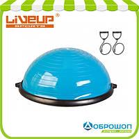 Балансировочная полусфера BOSU BALL LS3570