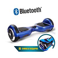 Гироскутер Smart Balance Wheel 6.5, цвет синий