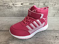 Ботинки Кроссовки высокие на девочку ТМ Lilin 26-31 р, фото 1