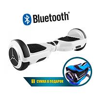 Гироскутер Smart Balance Wheel 6.5, цвет белый