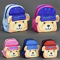 Рюкзак детский 555-96,  5 цветов, 2 отделения, 2 кармана, ортопедическая спинка