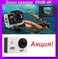 Экшн камера F60B WiFi 4K,Водонепроницаемая камера!Акция