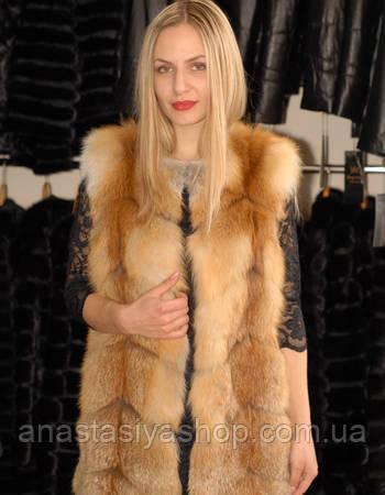 Жилет из отборного меха украинской лисицы
