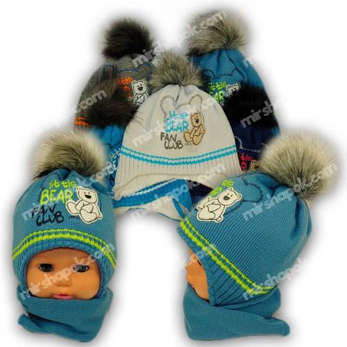 Комплект шапка и шарф для мальчика, Grans (Польша), утеплитель Softi term, AM104F