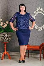 Темно-синее праздничное женское платье больших размеров