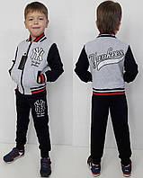 Спортивный  костюм  на мальчика  Бомбер  134 см, фото 1