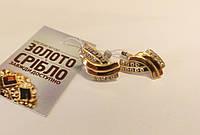 Серьги золотые, б/у. Продажа наложенным платежом.
