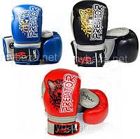 Перчатки боксерские PowerPlay
