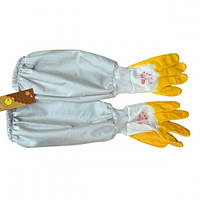 Перчатки прорезиненные с нарукавниками