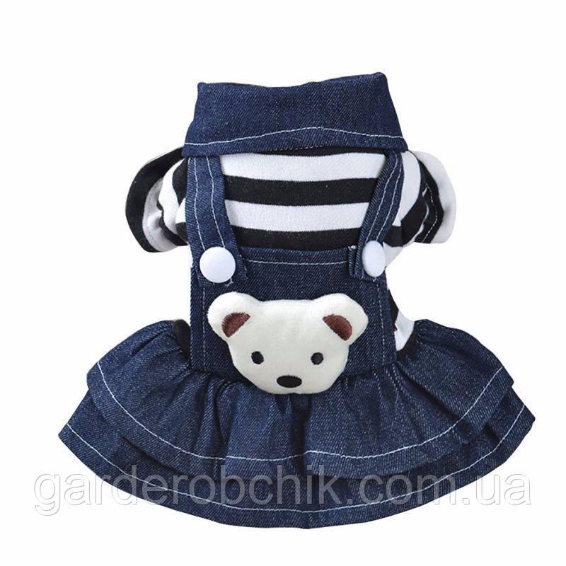 """Платье теплое джинсовое, толстовка """"Мишка рюкзачок"""" для собаки, кошки. Одежда для собак."""